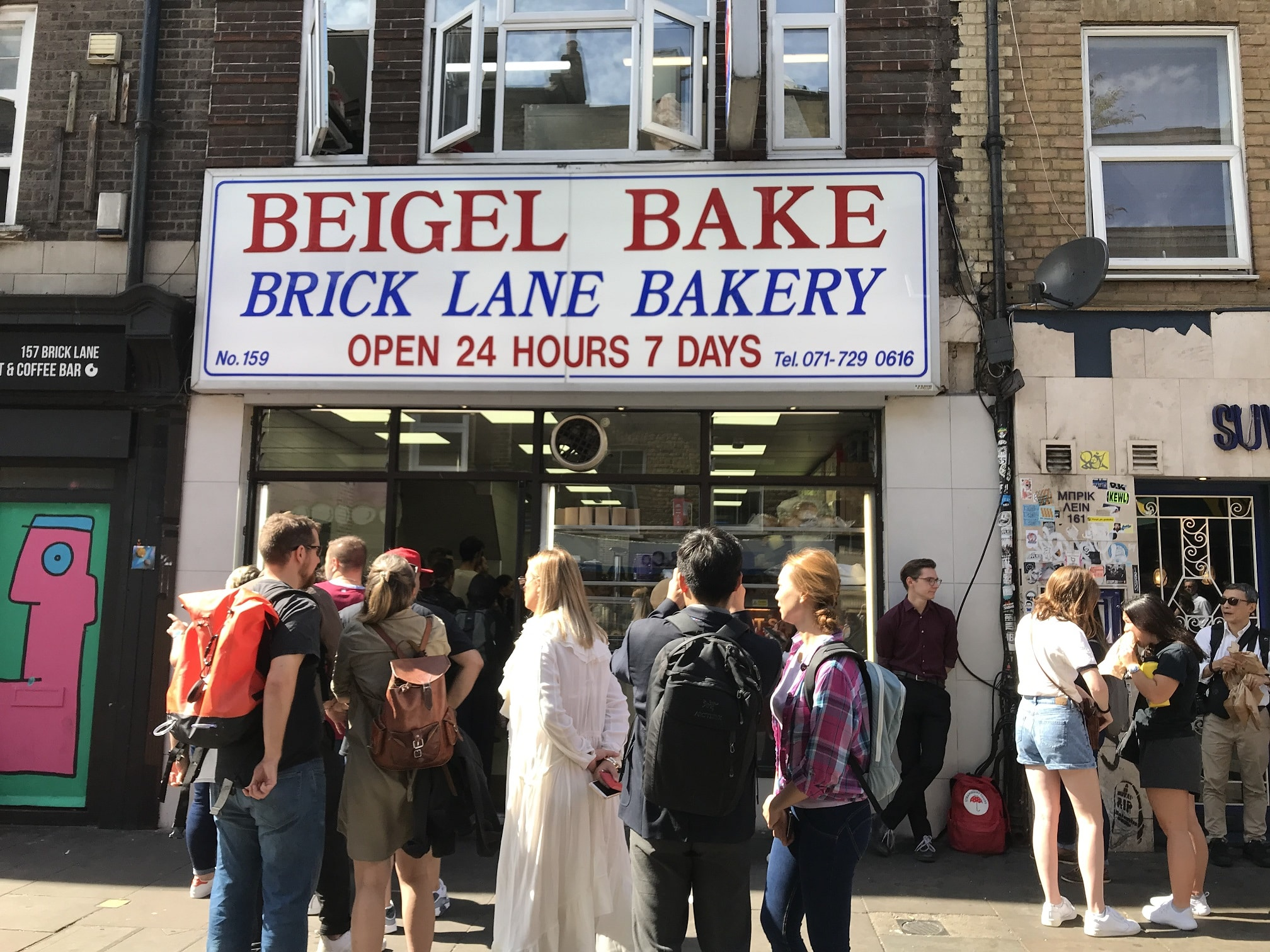 Beigel Bake is Brick Lane's 24-hour beigel bakery